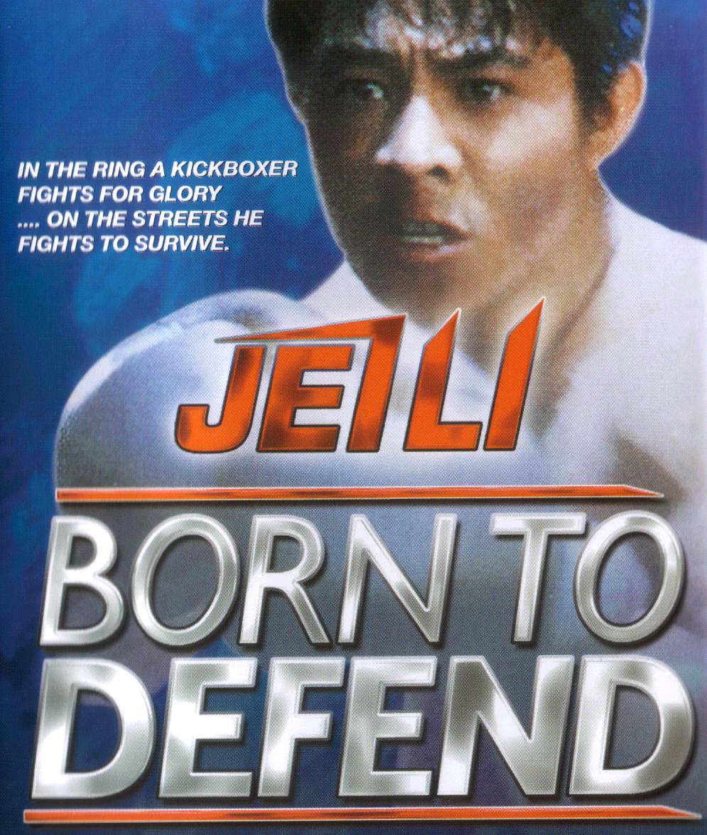 Born To Defend